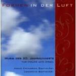 CD Werke für Violine und Orgel